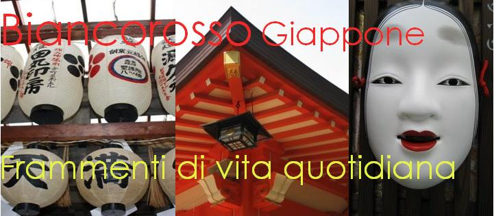 Una voce dal Giappone