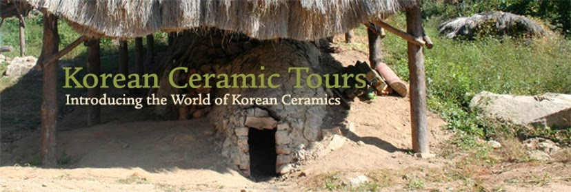 Korean Ceramic Tours