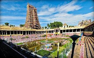 Meenakshi aman temple tank