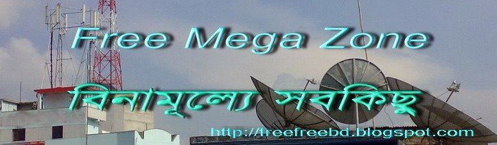 Free Bangla Hindi mp3 Bangladeshi Website Bangla Natok Bangla Downloads Bangla Megazine Bangla TV