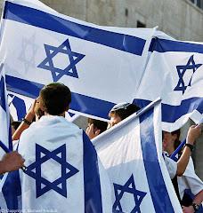 Shema Israel Hashem Eloheinu Hashem Echad