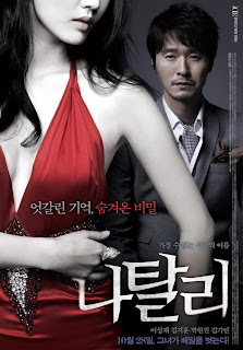 Nonton filem film gratis Online / Watch Movie Online: Natalie (2010