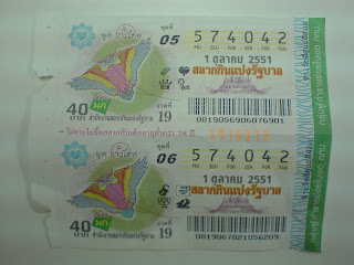 Missed the Thai Lottery