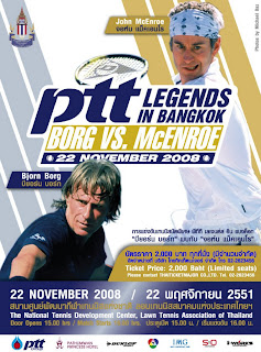 PTT Legends in Bangkok