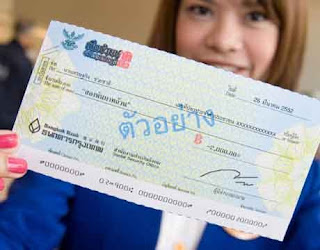 Thailand stimulus 2000 Baht check