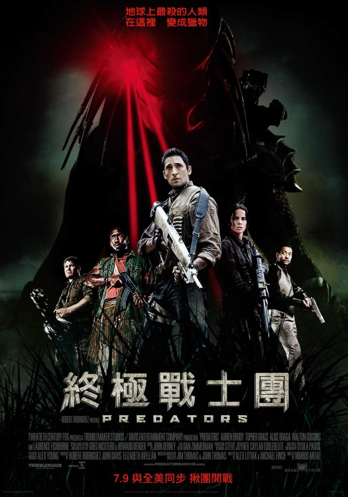 Predators : 4 extraits... Predators With Adrien Brody