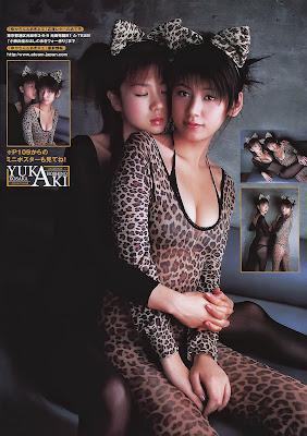 Yuka Kosaka beauty, Aki Hoshino