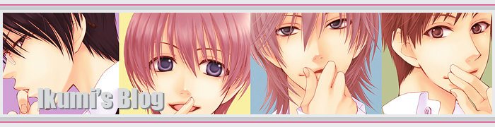 Ikumi's Blog