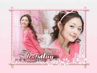 pop taiwan actress