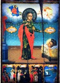 Άγιος Γεώργιος ο Χιοπολίτης