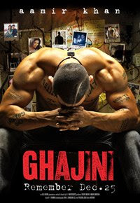 Ghajini (2008) Lyrics Songs