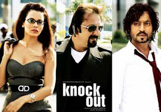'Ramyana', 'Aakrosh' and 'Knock Out' collapsed at Box Office