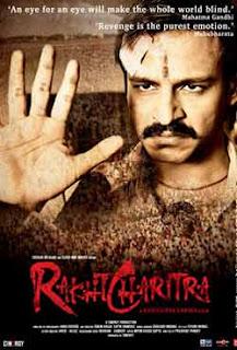 'Rakta Charitra' Movie Review