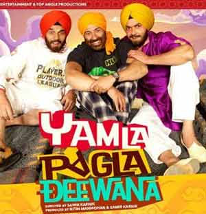 Yamla Pagla Deewana music review