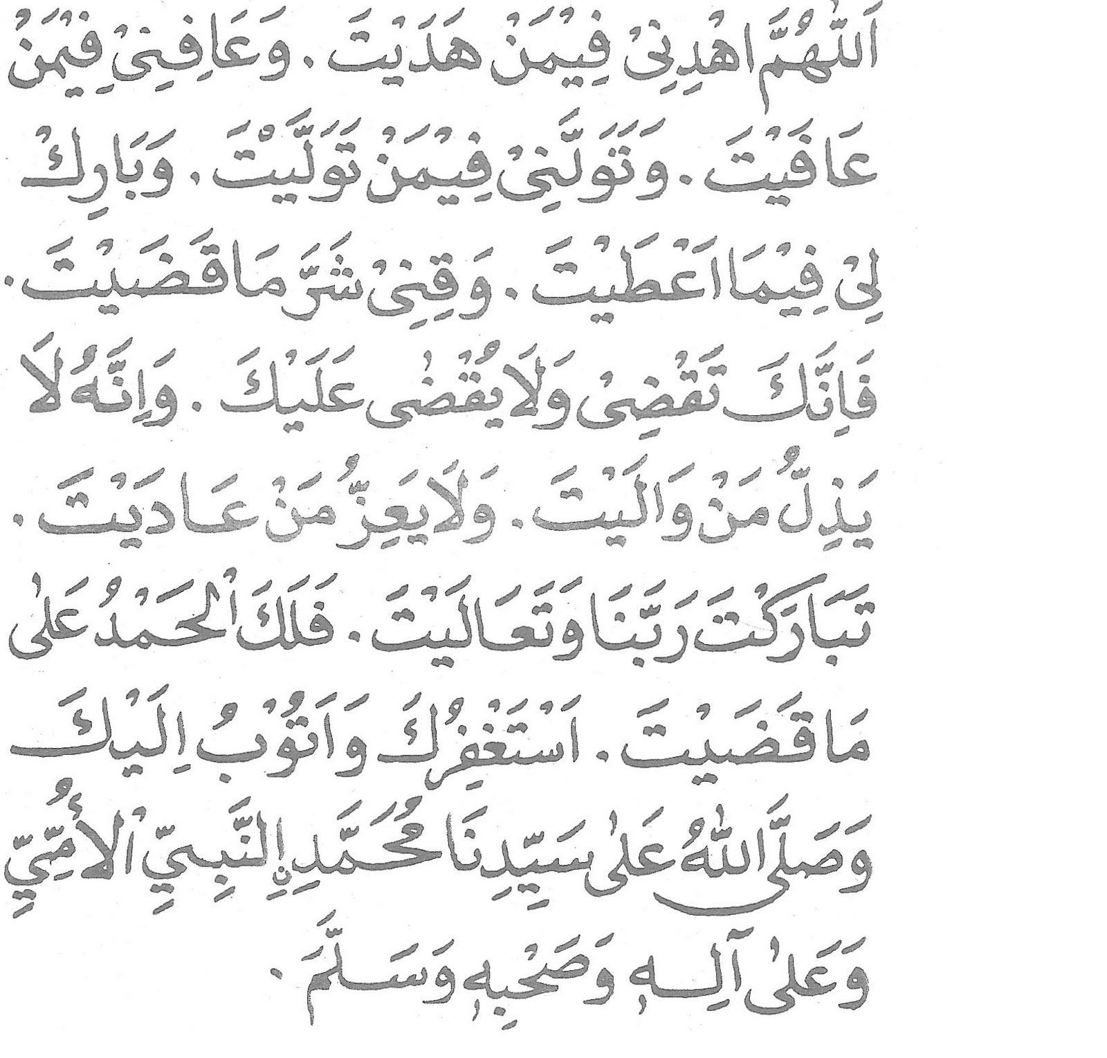 Tuntunan Sholat Dan Kumpulan Surat Doa Wirid Dzikir