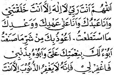 Panduan dan Bacaan Doa Sholat Tahajud