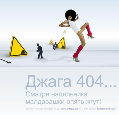 Вечера на хуторе пруф украинство - это страна 404 о май даун!