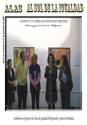 Presentación Expo 25 N Por los Buenos Tratos. Al sol de la Igualdad.