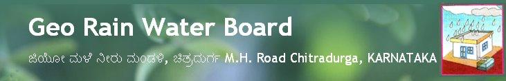 Geo Rain Water Board