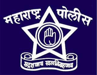 Mumbai Police Recruitment 2010