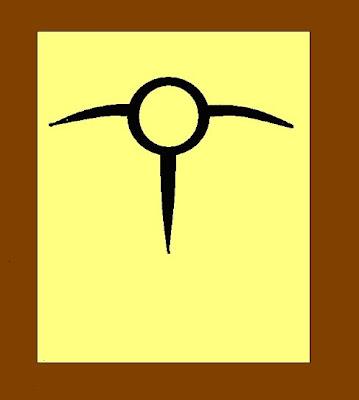 dark matter symbol - photo #2