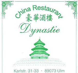 china restaurants mit lieferservice china bringdienste zum chinesisch essen bestellen. Black Bedroom Furniture Sets. Home Design Ideas
