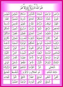 99 nama ALLAH......