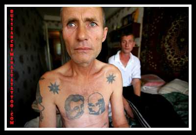 Энциклопедия бандитских татуировок  - татуировки зеков значение