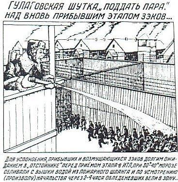 Risunki+Baldaeva