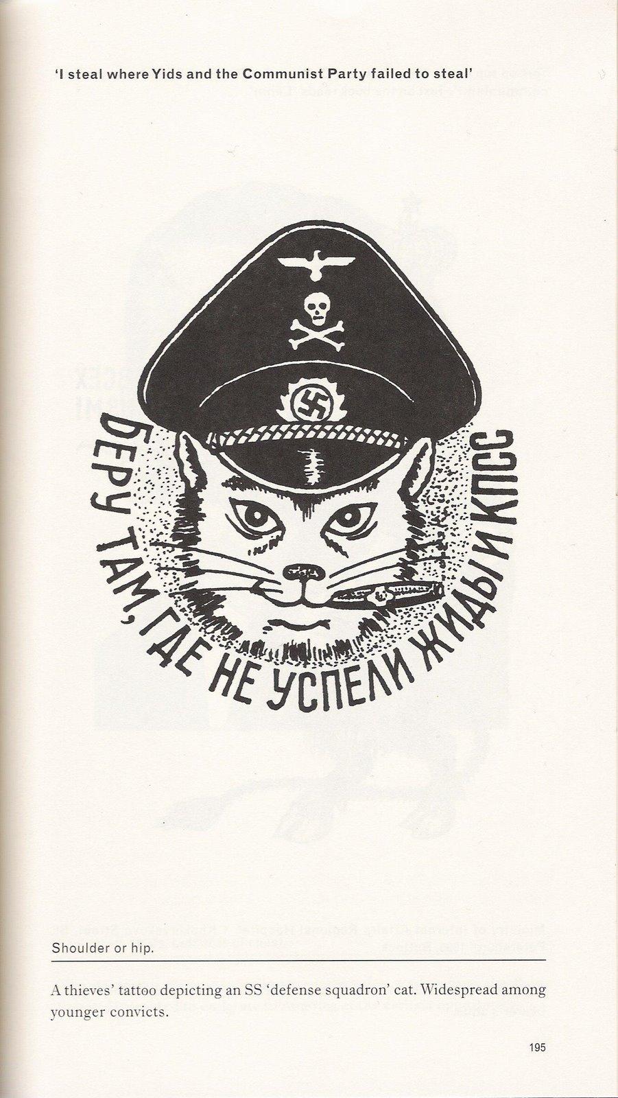 Есть пара интересных книг рисунки из