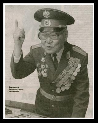 Danzig-Baldaev