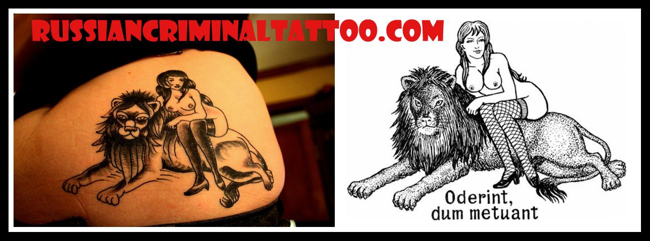 Арабские татуировки Тату надписи на арабском с  - тату надписи на арабском и их значение