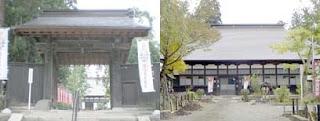 春日山・林泉寺