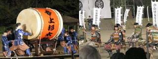 米沢上杉祭り