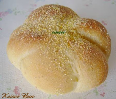 kaiser bun : rope-knot method