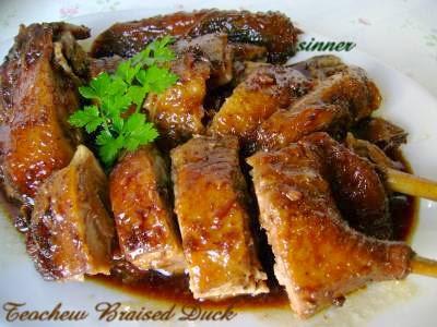 Pak Lo Duck ~ Teochew Braised Duck
