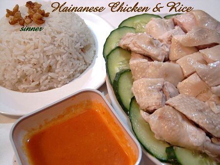 Hainan Chicken Rice Set