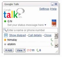 gtalk打来的电话