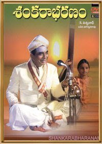 Sankarabharanam MP3 Songs