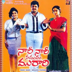 Naari Naari Naduma Muraari MP3 Songs