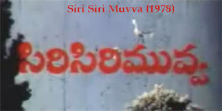 Siri Siri Muvva Mp3 Songs