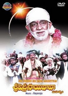 Sri Shiridi Sai Baba Mahathyam Audio Songs