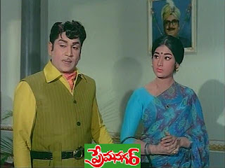 ANR Prem Nagar Audio Songs | Telugu Melodious Songs