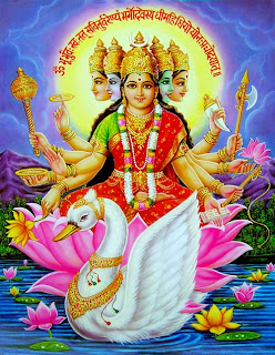 Gayatri Mantra Mp3 Downloads