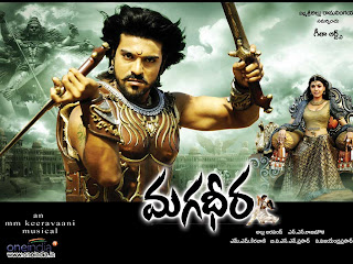 Magadheera Unreleased Song Deera NiLabadani
