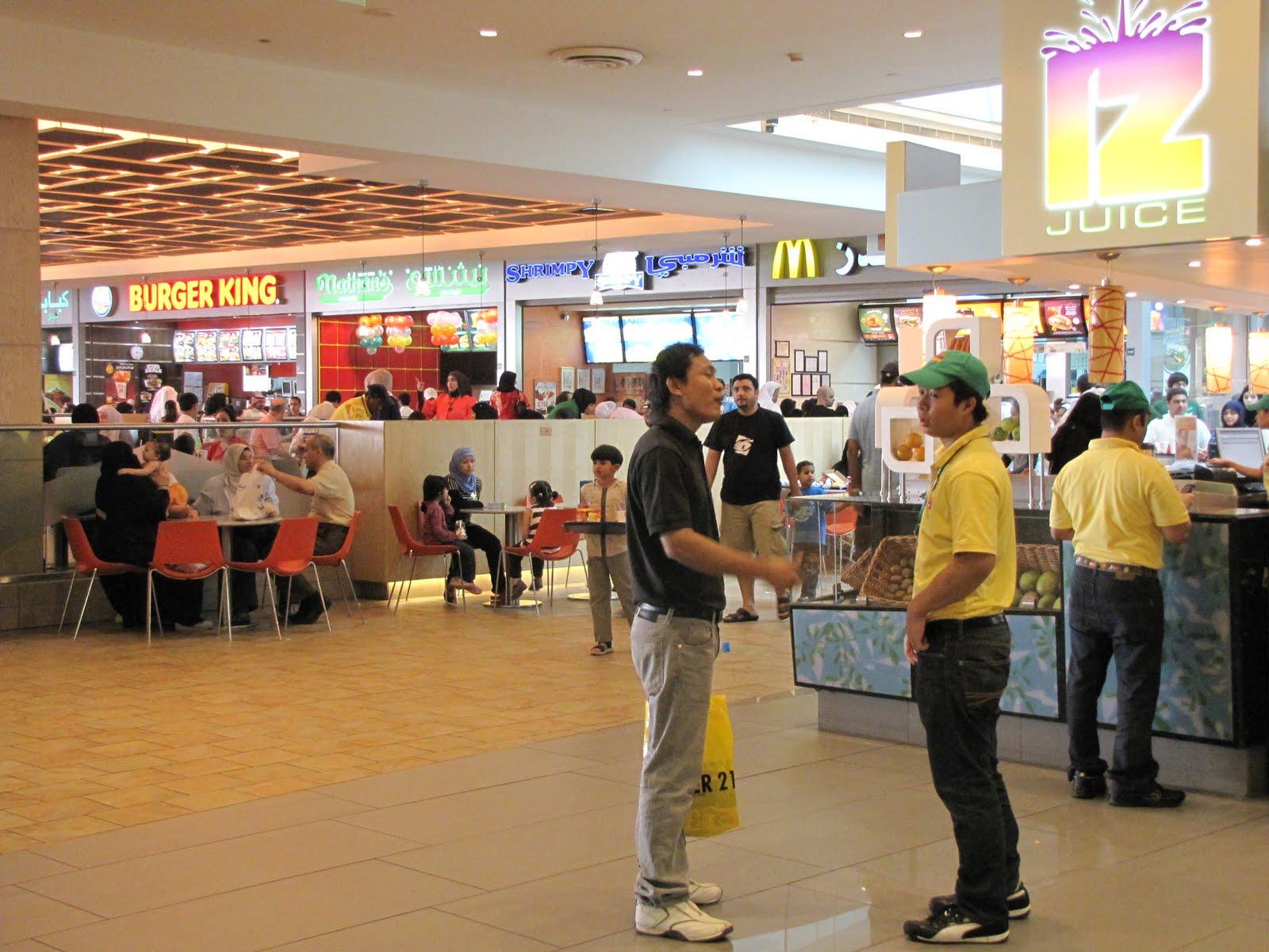Kuwait Airport Food Court