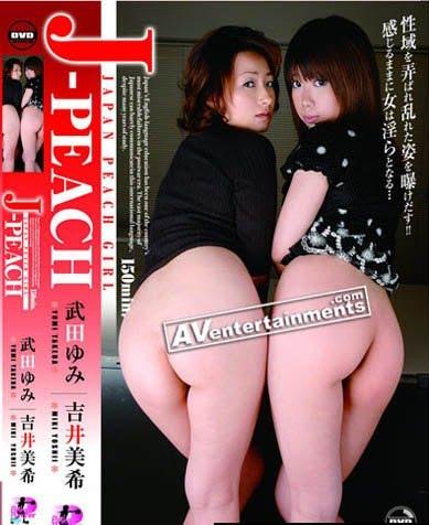 Japanese Lesbian Girl Kissing