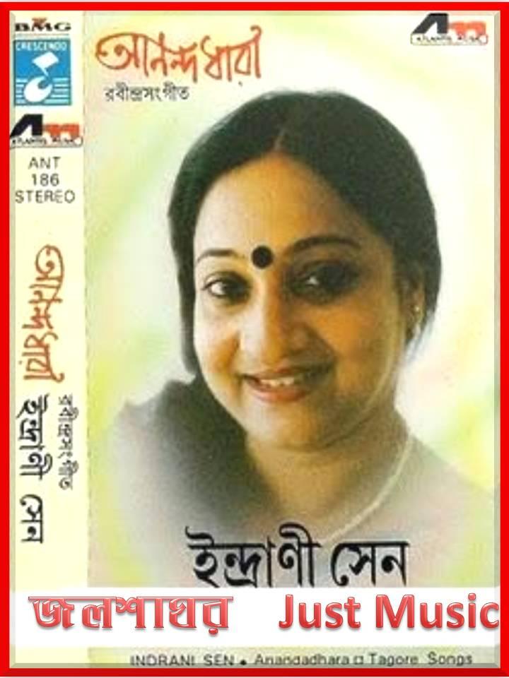 bengali rabindra sangeet instrumental mp3 free download