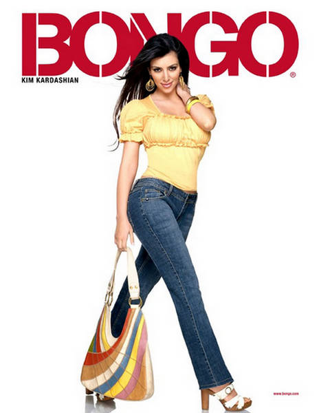 Kim Kardashian Bongo Jeans Photo Shoot