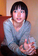 Sanpei Yuuko. Beautiful. (from Ami's blog)
